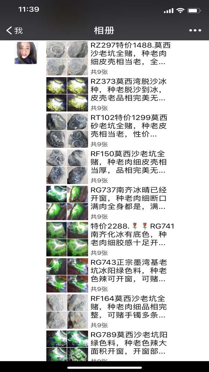 微信图片_20190401114839.jpg